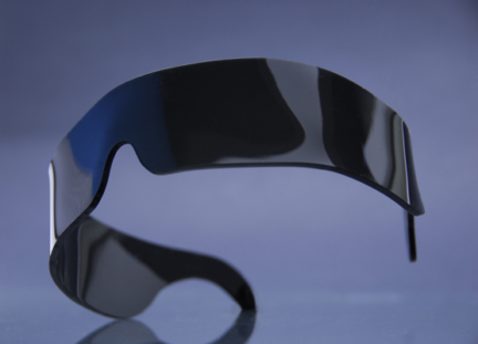 Augmented Reality Visors
